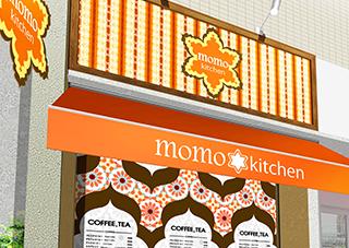 momo kitchen 大須店