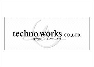 株式会社techno works